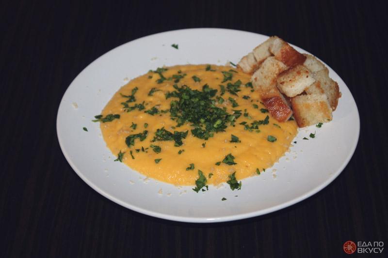 Тыквенный суп-пюре со сливками - результат